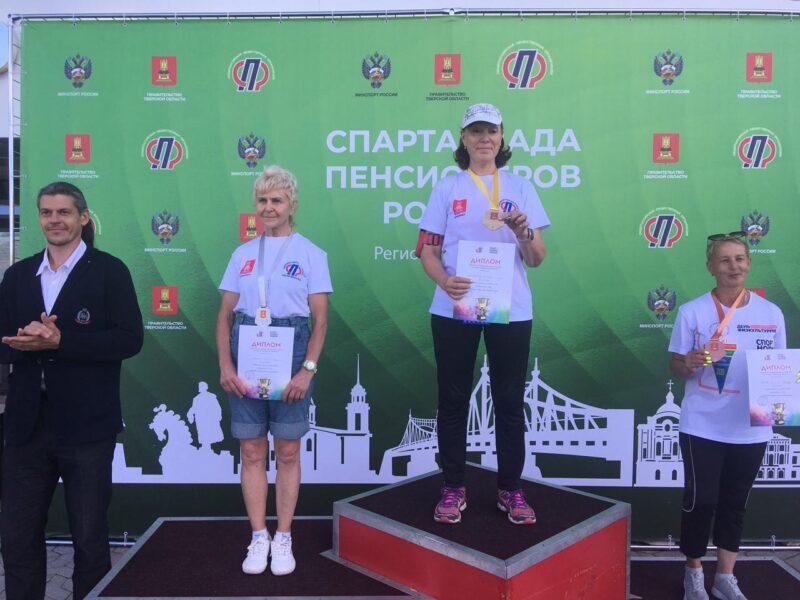 В Тверской области региональный этап Спартакиады пенсионеров России собрал вместе около 150 участников