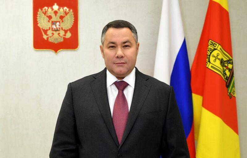 Губернатор Игорь Руденя в День семьи, любви и верности обратился к жителям Верхневолжья