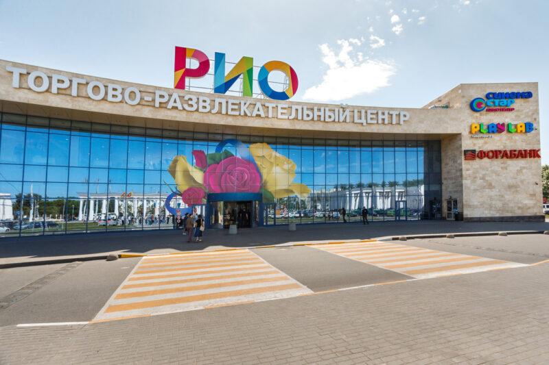 В тверском ТЦ «РИО» с 23 июля будет работать три прививочные антиковидные бригады