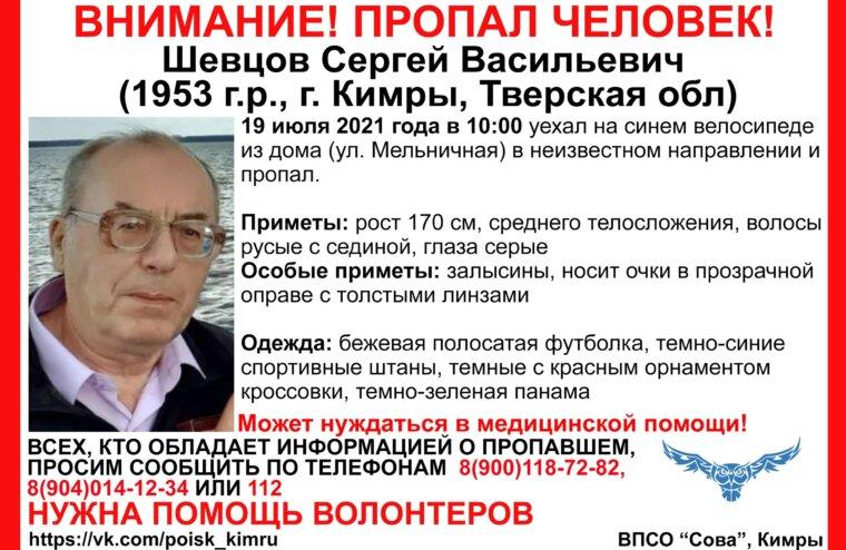 В Тверской области разыскивают мужчину, который уехал на велосипеде и пропал