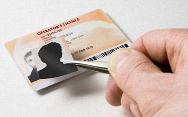 В Тверской области мужчина получил два наказания за махинации с водительскими правами