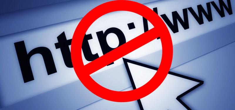 В Тверской области заблокировали сайт, где рассказывали о способах изготовления электроудочек