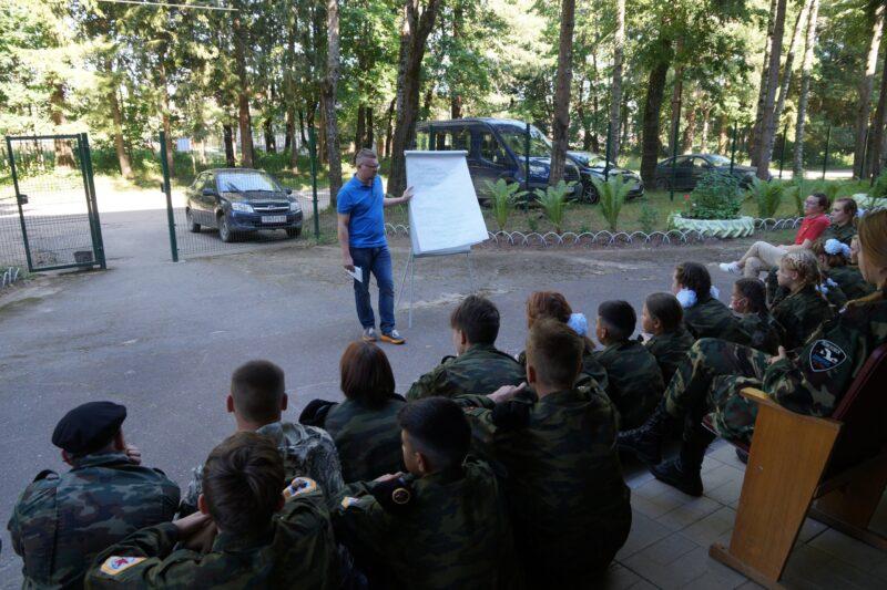 В Тверской области подвели итоги работы Школы молодого поисковика