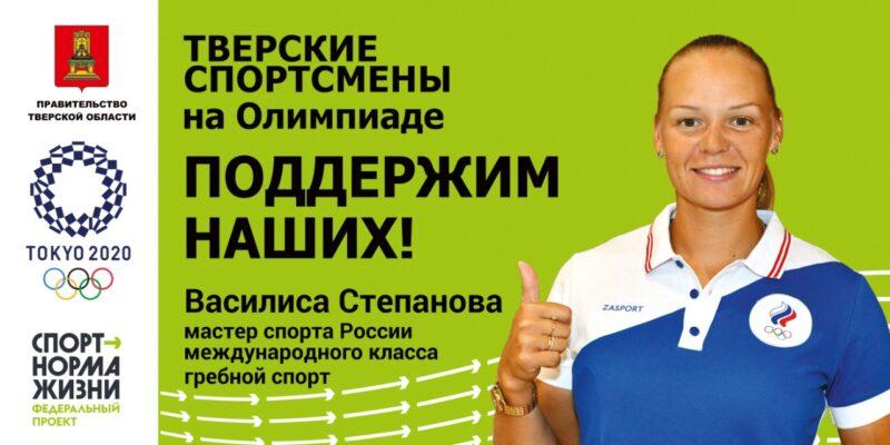 Экипаж Василисы Степановой вышел в олимпийский полуфинал