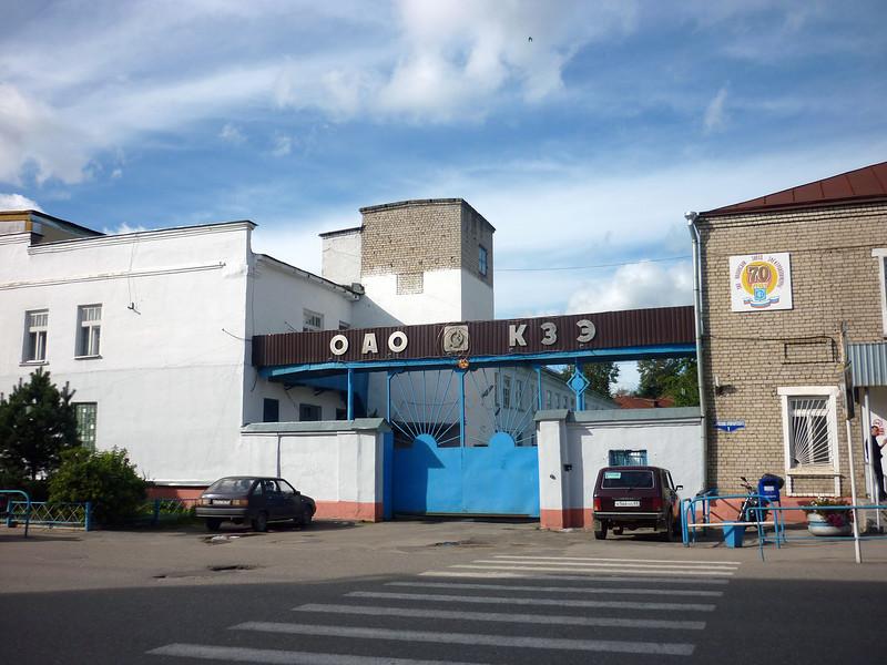 75-летие отмечает Кашинский завод электроаппаратуры