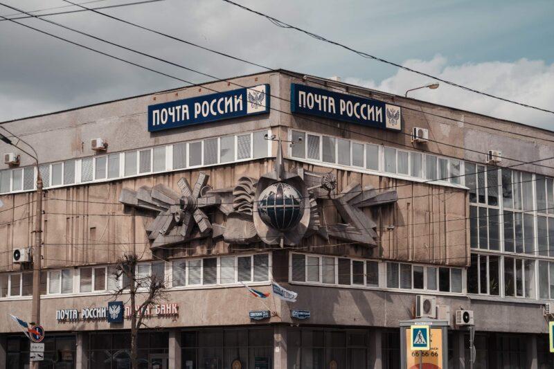 Почта России запускает новый сервис по оцифровке почты