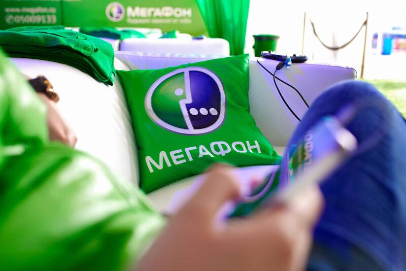 Скорость мобильного интернета Мегафон в 2021 году стала еще выше