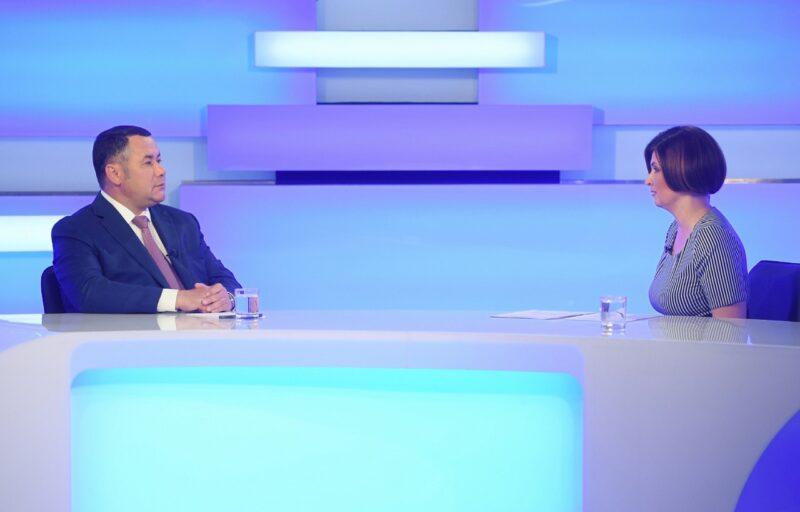 Игорь Руденя расскажет о ситуации в Тверской области в прямом эфире