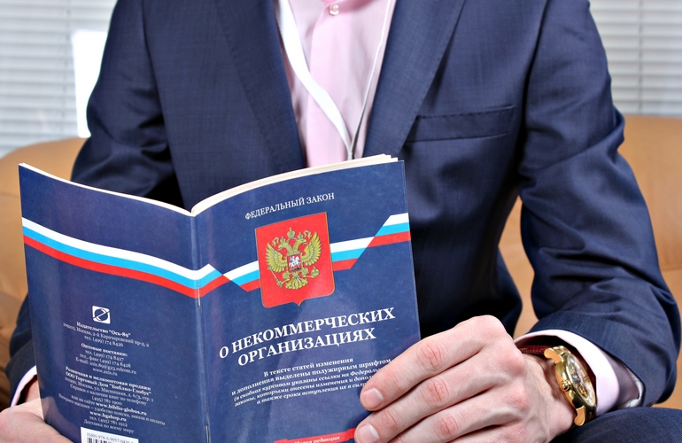 Социально значимые проекты некоммерческих организаций Тверской области получат поддержку