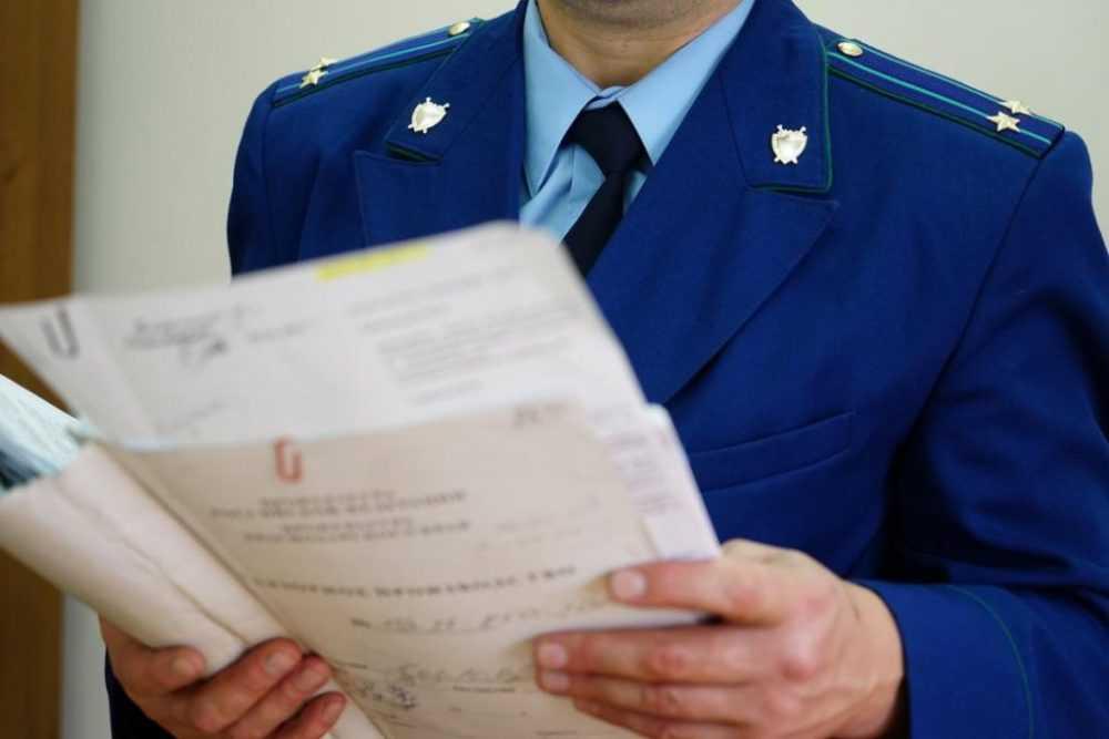 Руководство спортивной школы в Тверской области получило штрафы за нарушения
