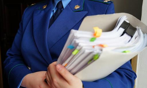 Прокуратура Тверской области наладила поставку необходимых лекарств для ребенка-инвалида