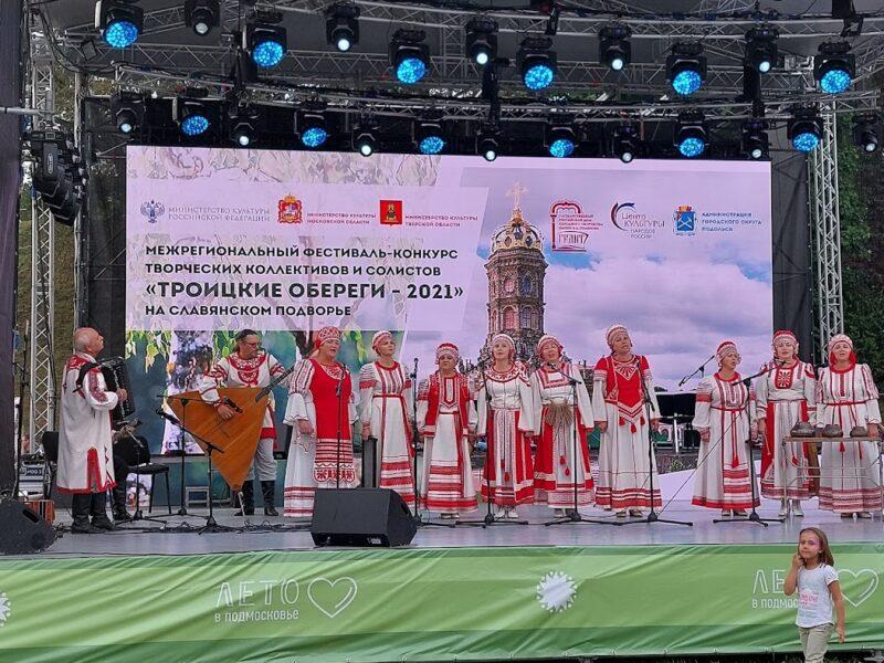 Коллективы Тверской области приняли участие в заключительном гала-концерте конкурса «Троицкие обереги - 2021»