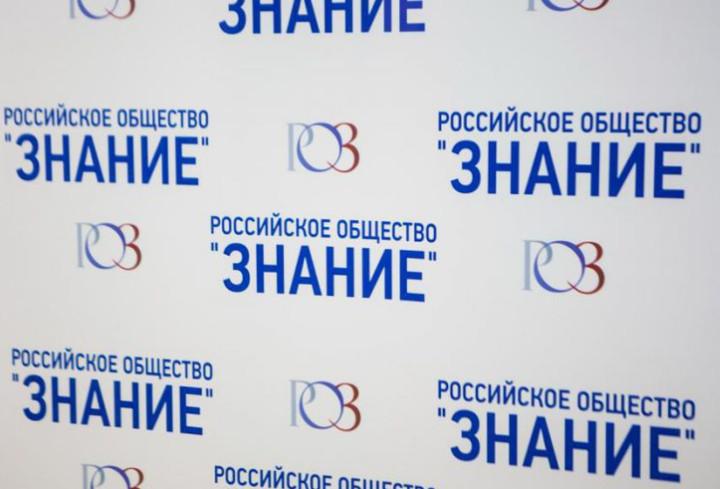 Политех в Твери подписал соглашение о сотрудничестве с Российским обществом «Знание»