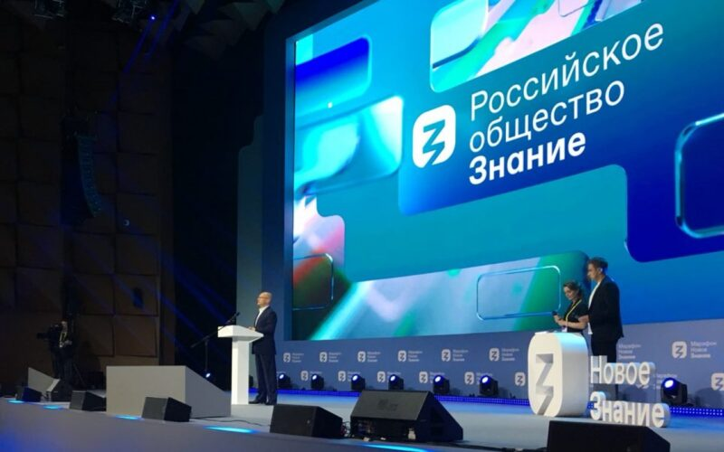 Жители Тверской области примут участие в федеральном Просветительском марафоне «Новое знание»
