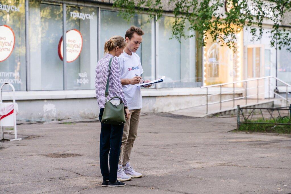 За Речной: активисты собирают подписи за восстановление визитной карточки города
