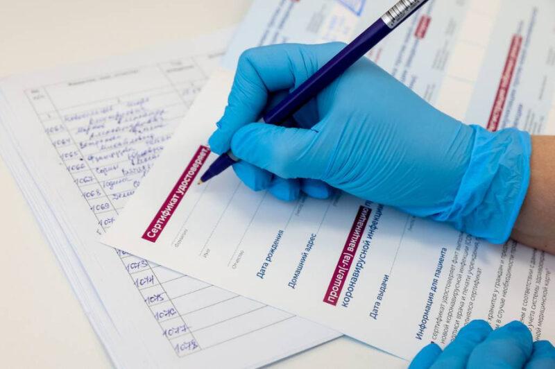 Жительницу Тверской области задержали из-за поддельного сертификата о вакцинации