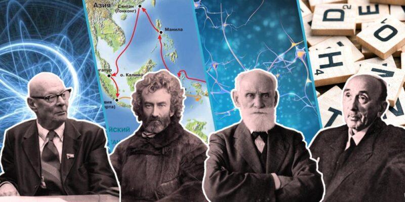 В тверской Горьковке продолжается выставка, посвященная гениям в науке