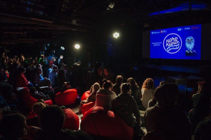 Жители Тверской области могут принять участие во всероссийской акции «Ночь кино»