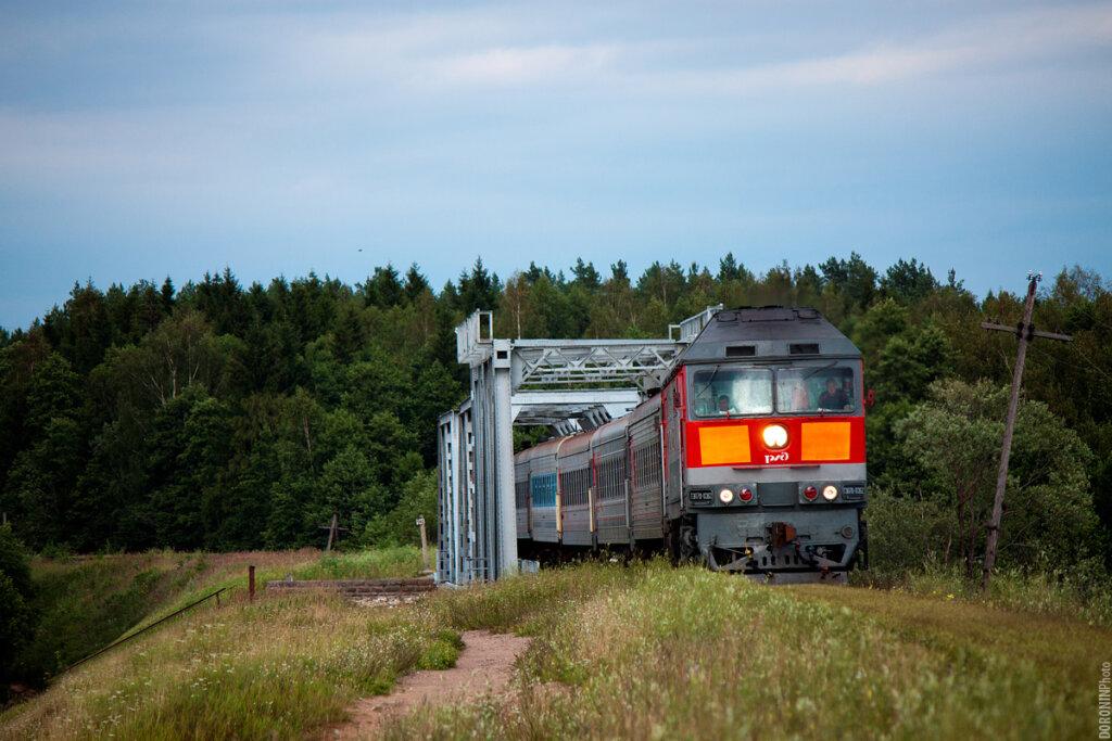 Жительница Тверской области хотела купить билеты на поезд, а потеряла деньги