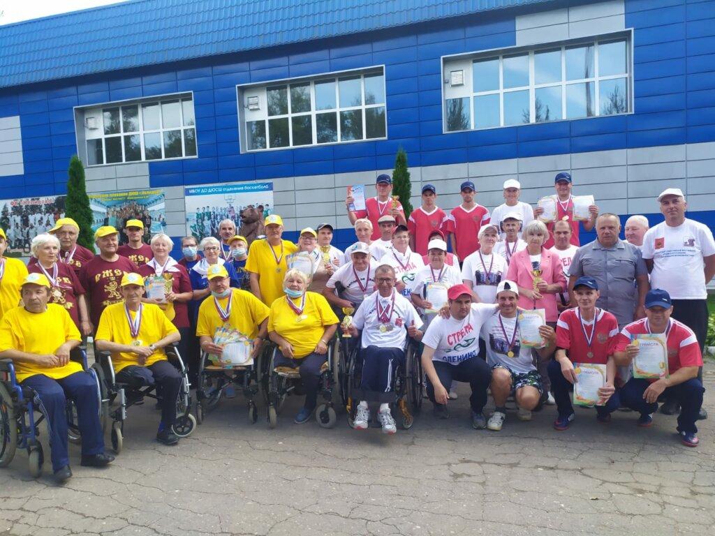 В Нелидово прошли соревнования для людей с ограниченными возможностями