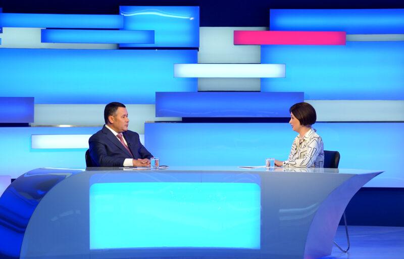 Игорь Руденя ответит на самые актуальные вопросы жителей региона в прямом эфире