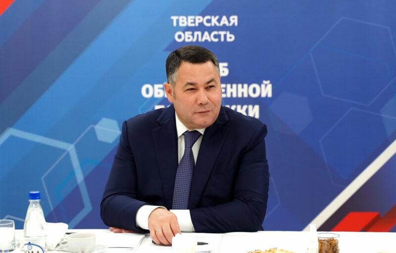 Игорь Руденя обсудил с представителями Штаба общественной поддержки ключевые направления развития Верхневолжья