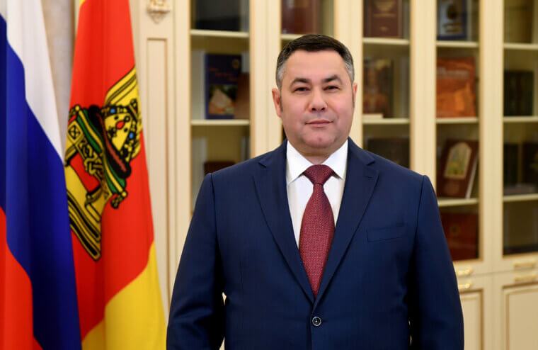 ЦИК РФ: Игорь Руденя побеждает на выборах губернатора Тверской области