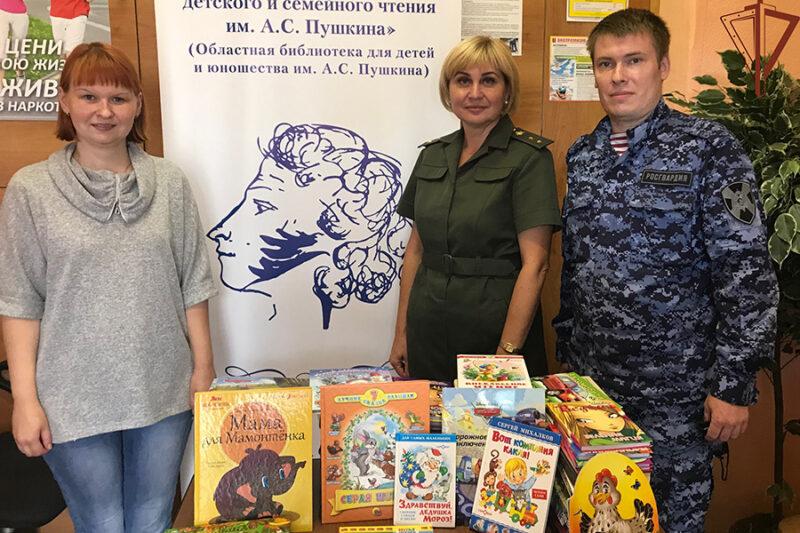 Тверские росгвардейцы дарят любимые книги детям