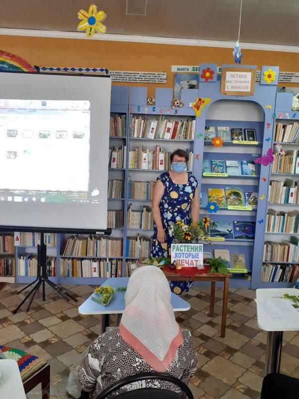 Гостям библиотеки в Западной Двине рассказали о растениях