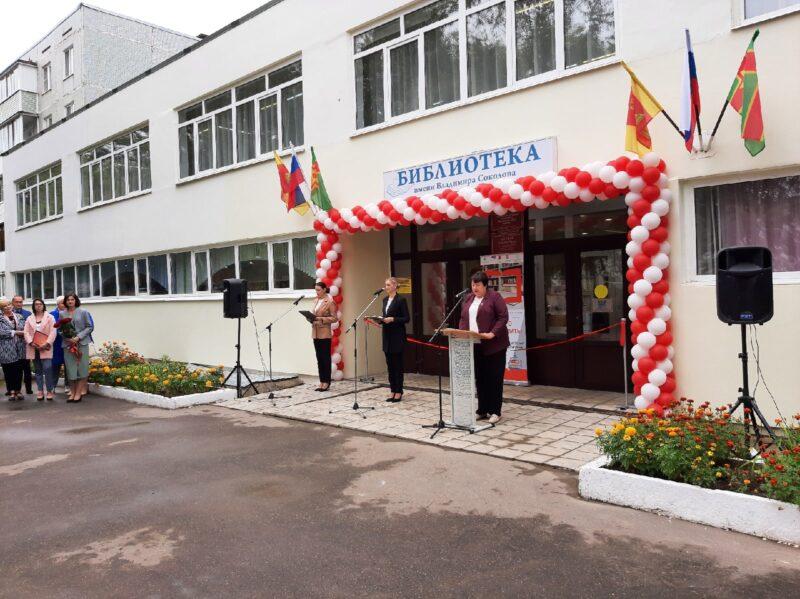 Первую в Тверской области модельную библиотеку открыли в Лихославле