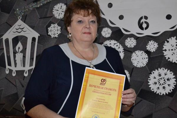 Елена Леонтьева: К юбилею нужно открыть в Торопце Центр патриотического воспитания молодежи