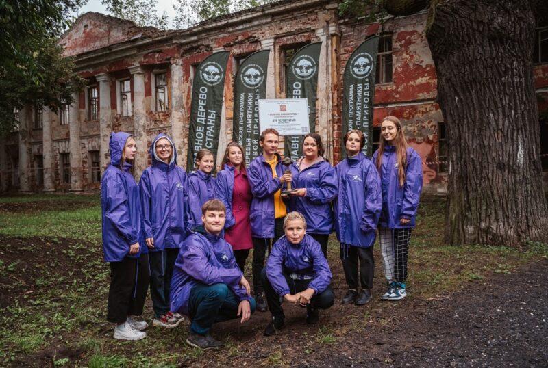 200-летний дуб в парке Воксал в Твери получил статус памятника живой природы
