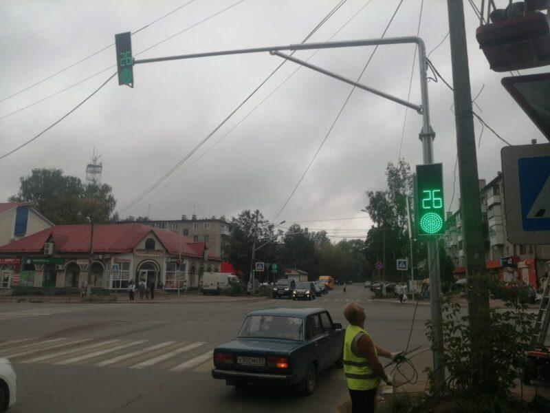 В Ржеве запустили новый светофор
