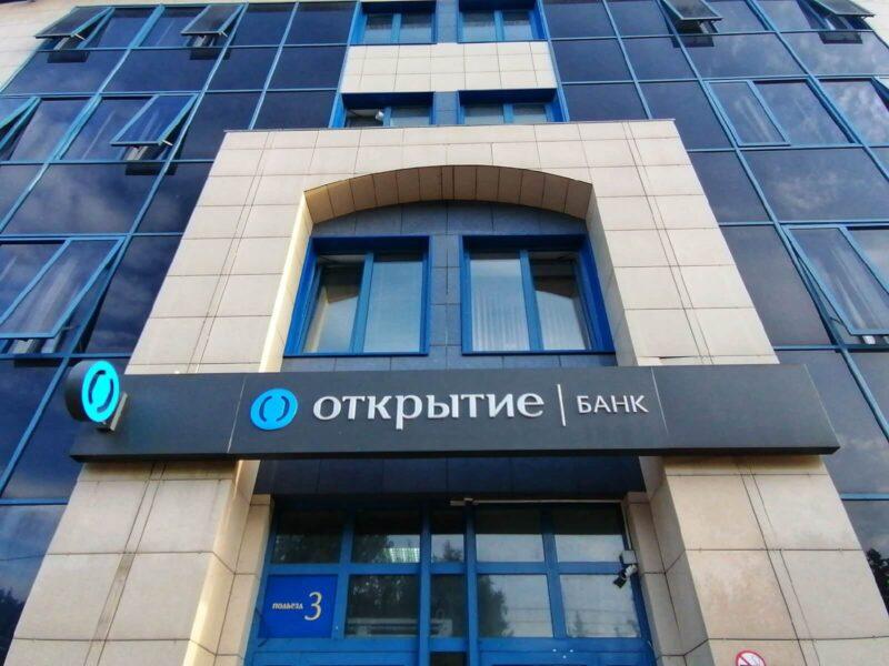 Сумма средств на счетах безопасности эскроу в банке «Открытие» превысила 100 миллиардов рублей