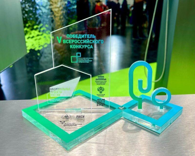 Ржев представил проект благоустройства на всероссийский конкурс и победил