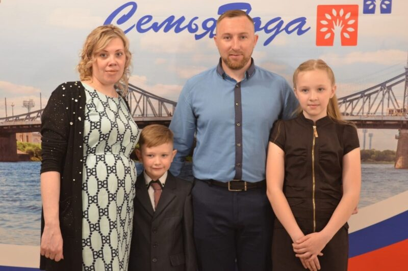 Семья из Лихославльского района победила на Всероссийском конкурсе «Семья года – 2021»