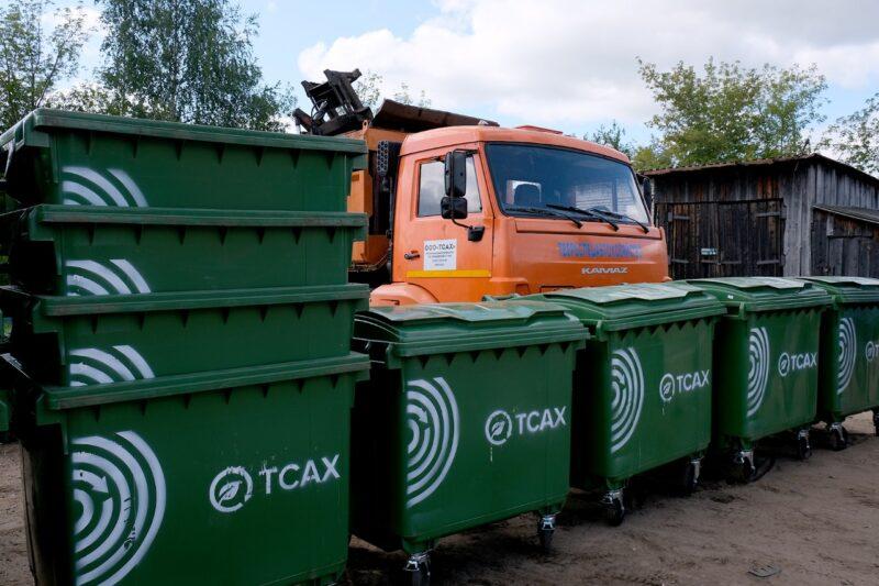 В город Кимры поставлено 30 новых современных контейнеров для сбора мусора