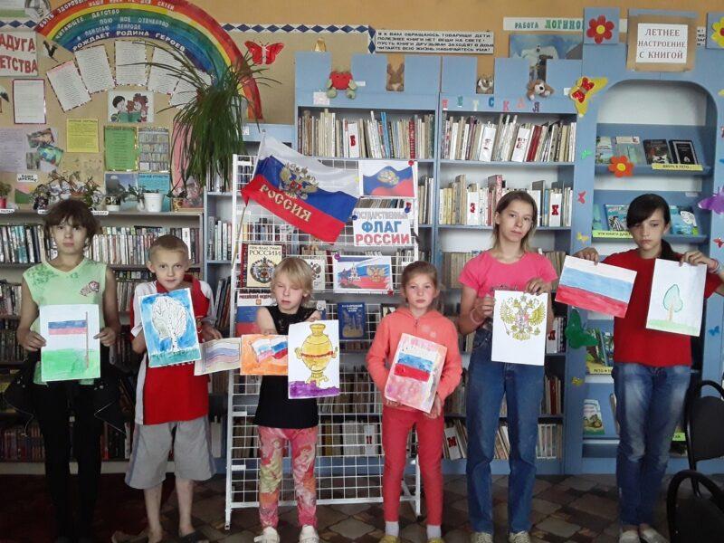 В трех библиотеках Западной Двины посетителям рассказали о флаге России