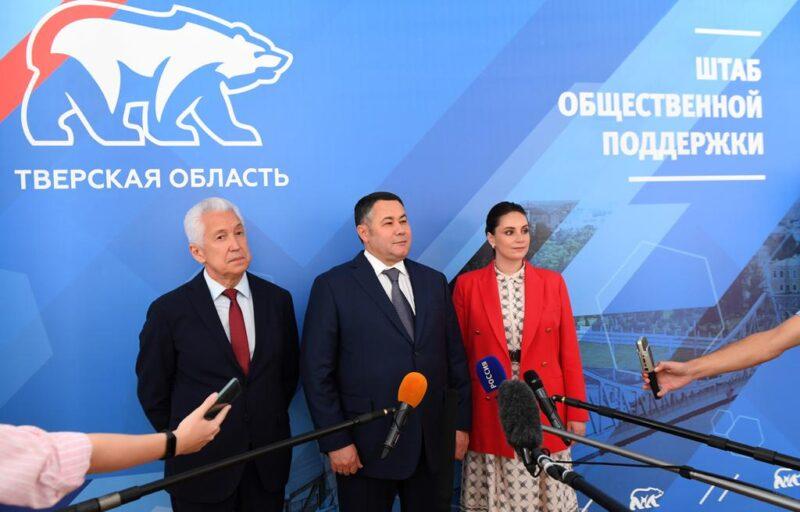 Владимир Васильев: Каждый житель Верхневолжья имеет возможность внести предложения в программу развития страны