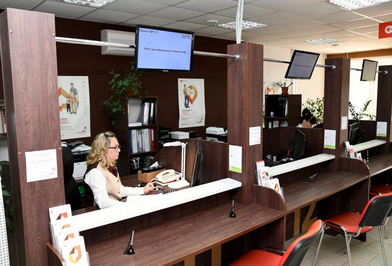 С 1 августа в отделениях МФЦ можно оформлять загранпаспорт