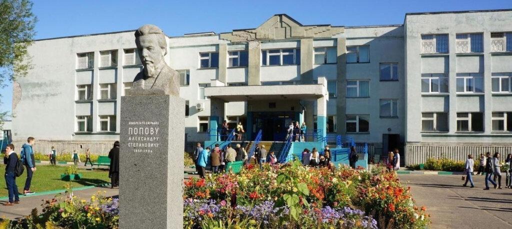 Область поддержит Удомлю в ремонте школы имени А.С. Попова, в новое здание переведут образовательный центр «IT-куб»