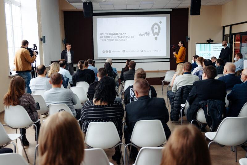 В Твери на бизнес-конференции расскажут о продвижении своих продуктов в социальных сетях