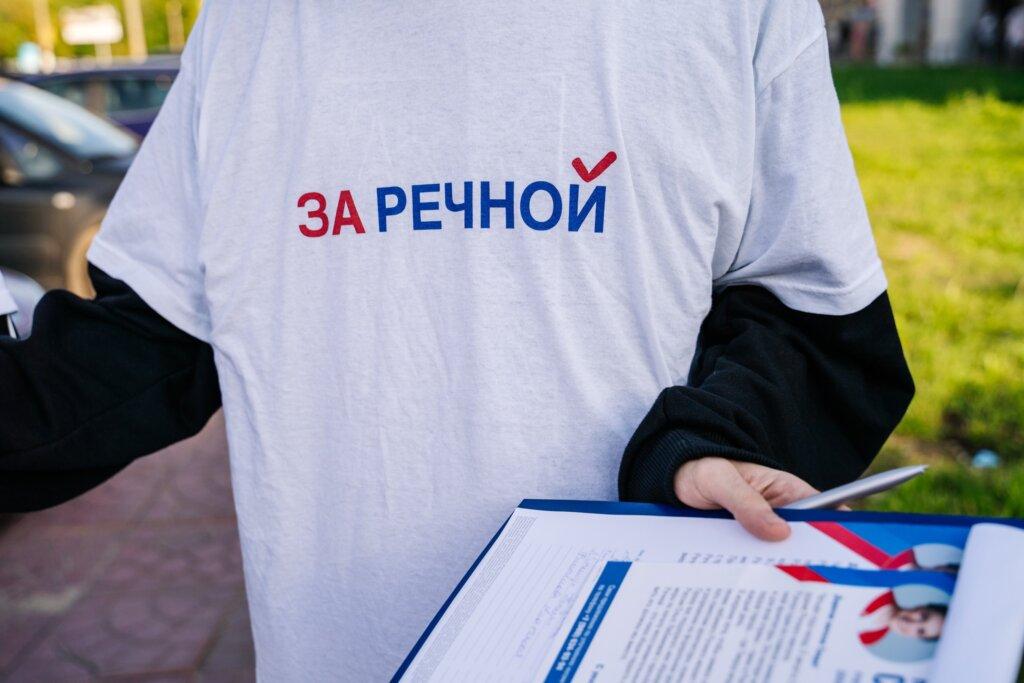 В Твери набирает обороты сбор подписей за Речной