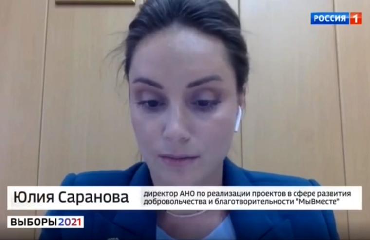 В эфире федерального канала Юлия Саранова предложила способы привлечения врачей в регионы