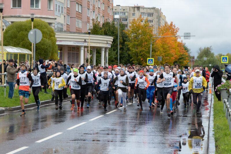 Забеги ко Дню работника атомной промышленности прошли в Тверской области
