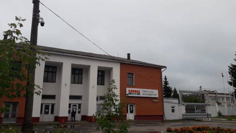 На заводе «Тверской экскаватор» «Ростелеком» модернизировал систему видеонаблюдения