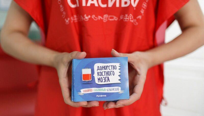 Первые 5 человек из Тверской области получили возможность вступить в регистр доноров костного мозга с помощью Почты России