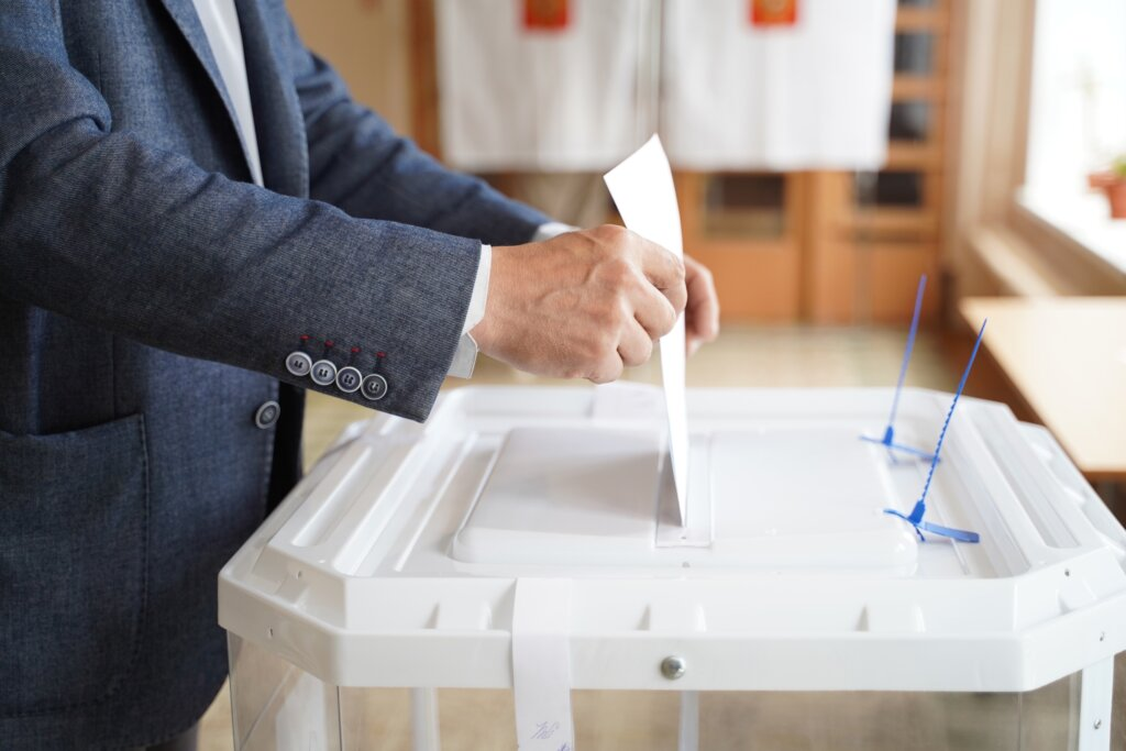 17, 18, 19 сентября в Тверской области нельзя проголосовать онлайн