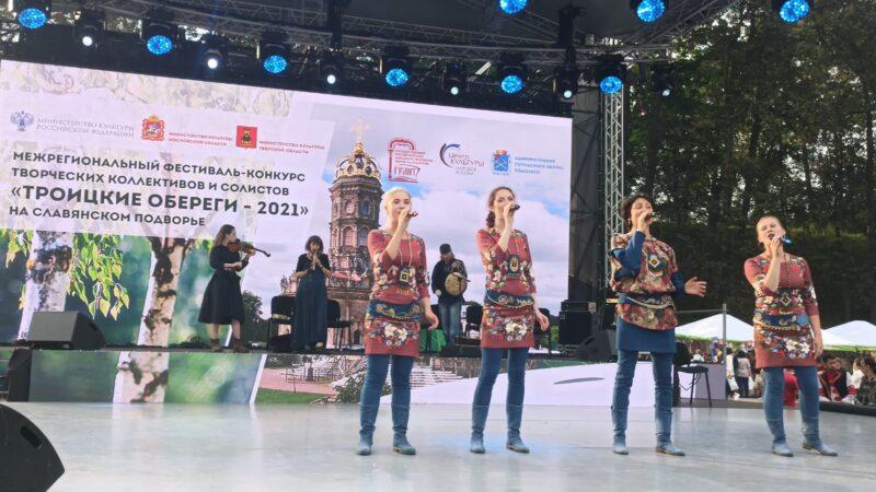 Творческие коллективы Верхневолжья стали лауреатами фестиваля-конкурса «Троицкие обереги – 2021»