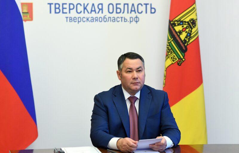 Планы развития Тверской области на ближайшие пять лет Игорь Руденя представил Владимиру Путину